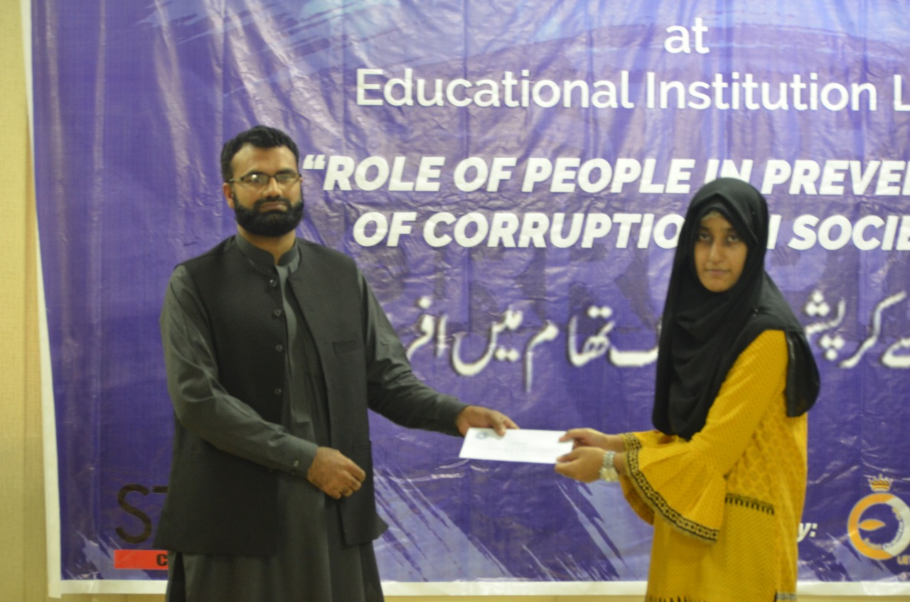 Awareness Against Corruption