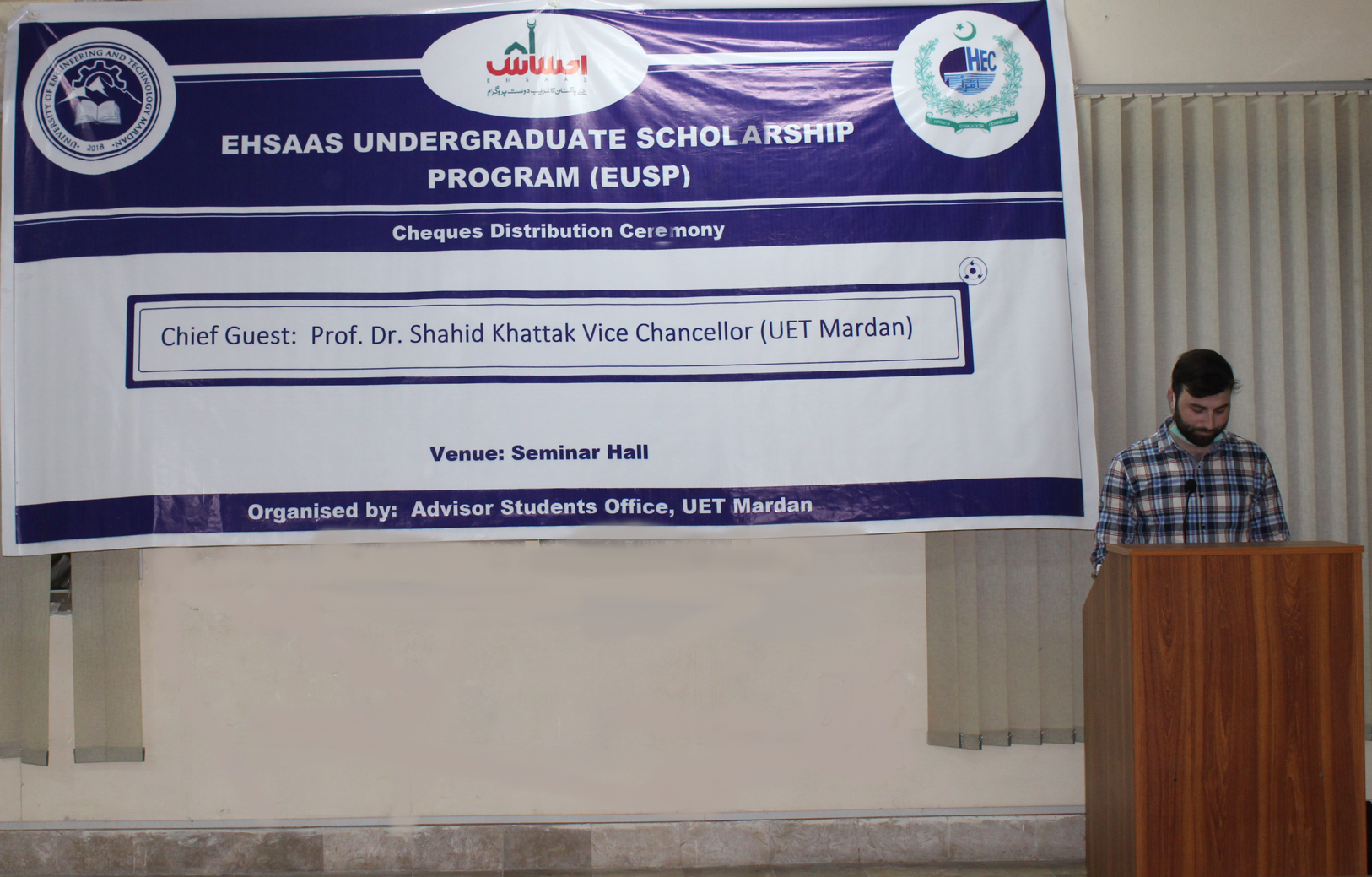 Ehsaas Undergraduate Scholarship Project